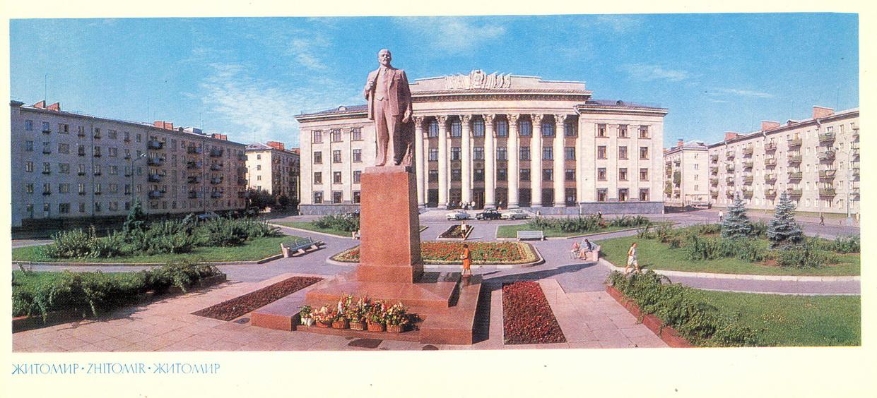 Zhytomyr - Pamyatnik Leninu