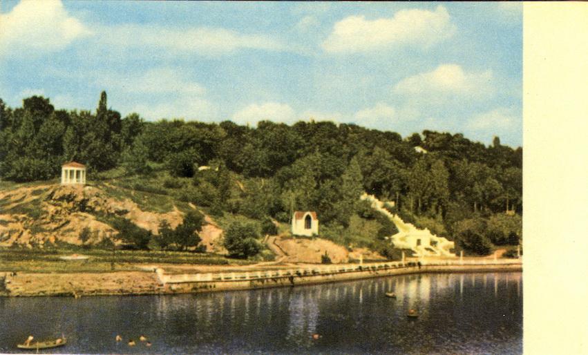 Zhytomyr - Park otdyha imeni Gagarina