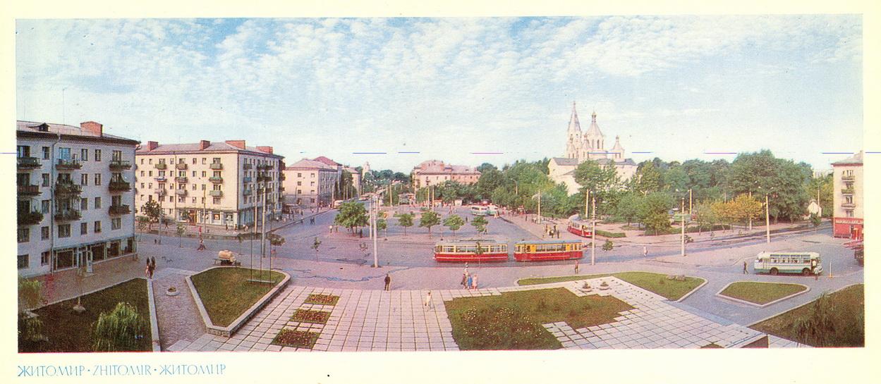 Zhytomyr - Ploschad Pobedy