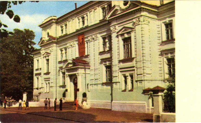 Zhytomyr - SelhozInstitut