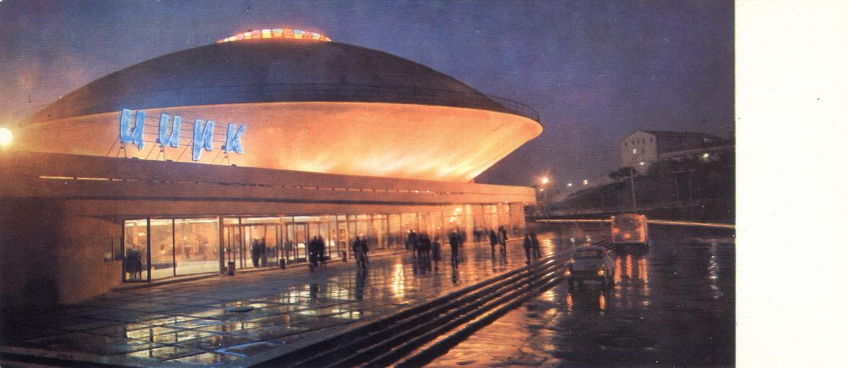 Kazan - Circus_resize