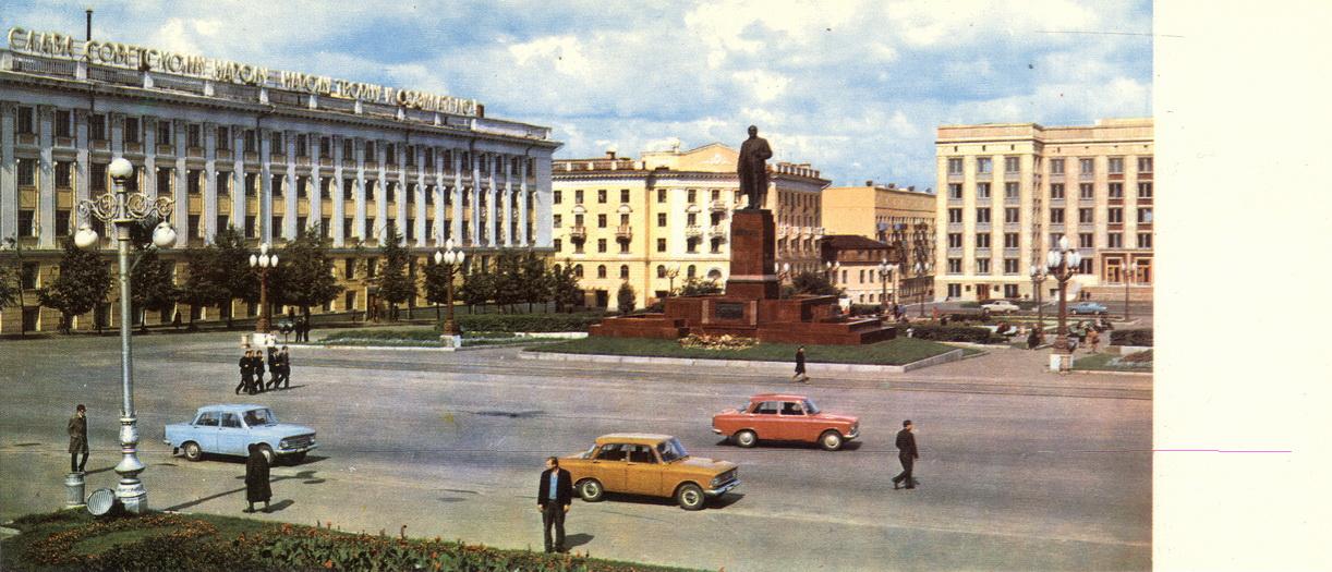 Kazan - Ploschad Svobody_resize