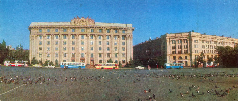 Kharkov - Admin zdanie_resize