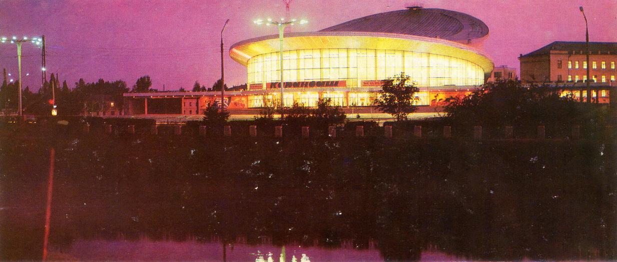 Kharkov - Circus_resize