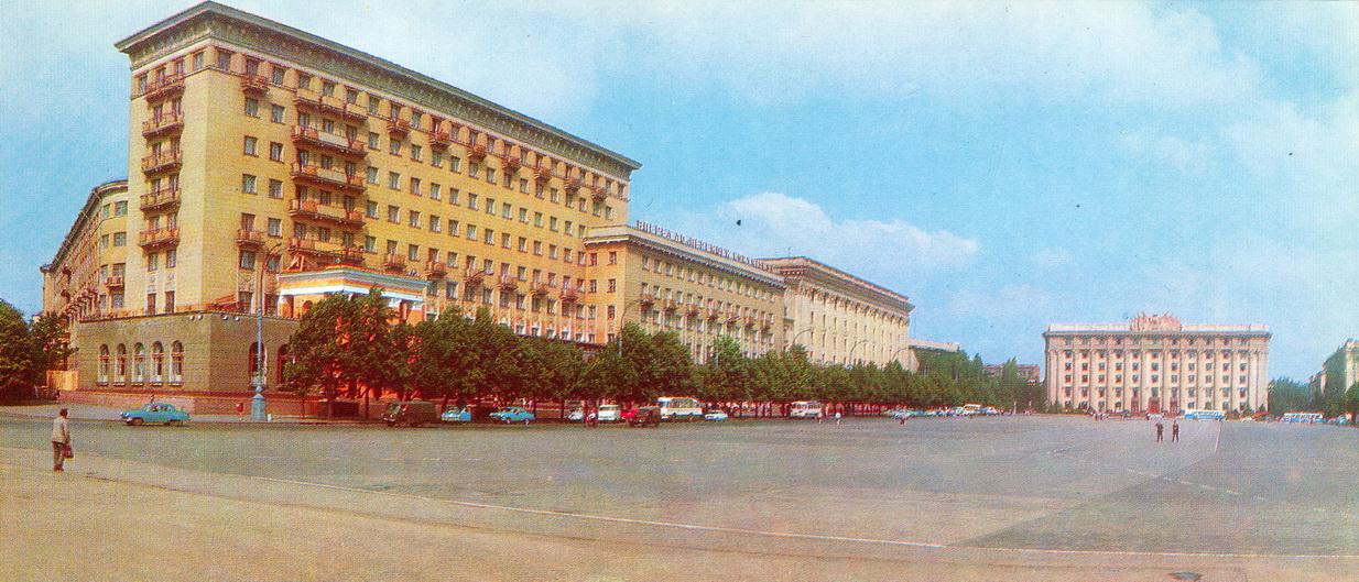 Kharkov - Gostinitsa Kharkov_resize