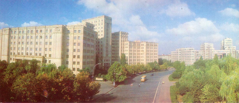 Kharkov - GosUniversitet imeni Gorkogo_resize