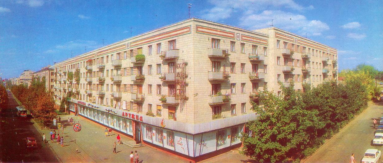 Kharkov - Magazin Druzhba_resize