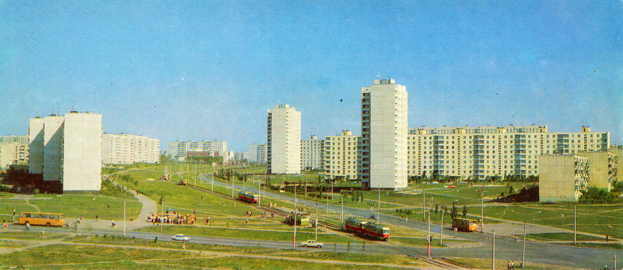 Kharkov - Na ulitse Geroev truda_resize