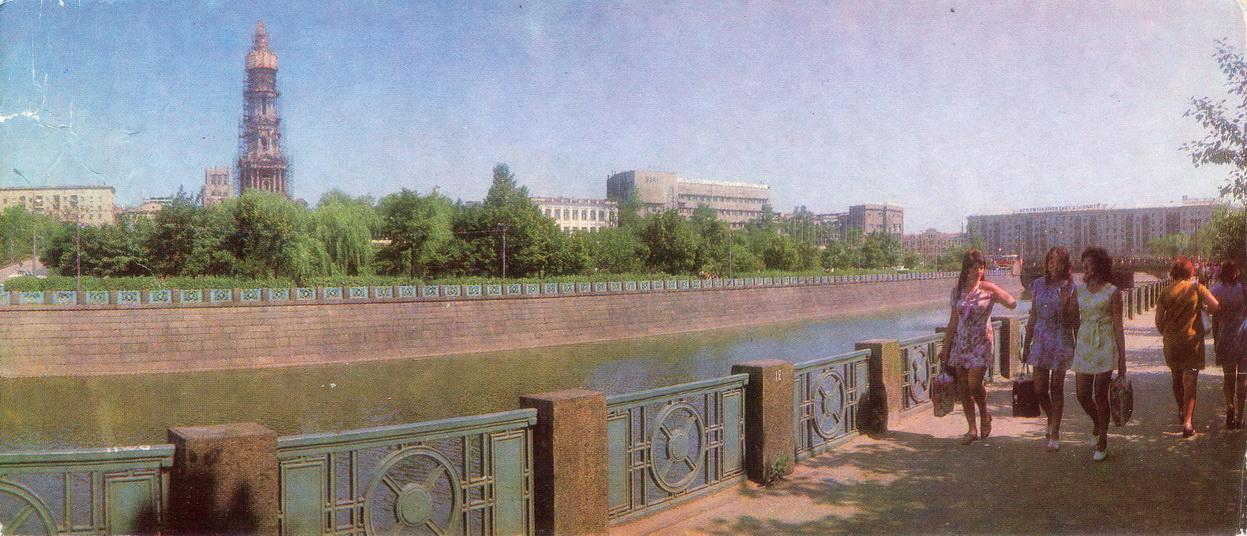 Kharkov - Naberezhnaya rechki Lopan_resize