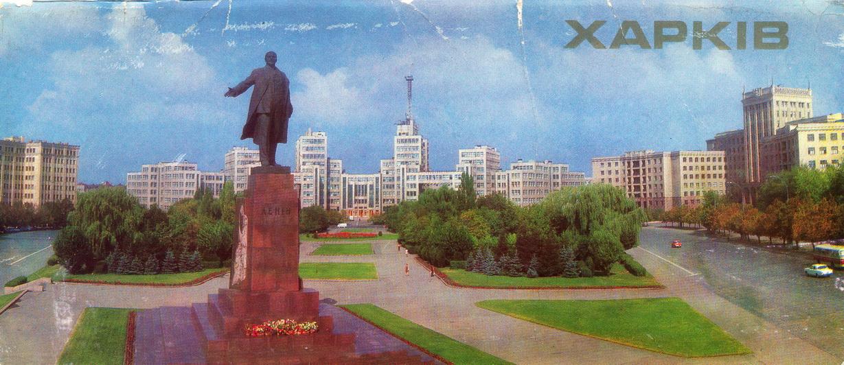 Kharkov - Pamyatnik Leninu_resize