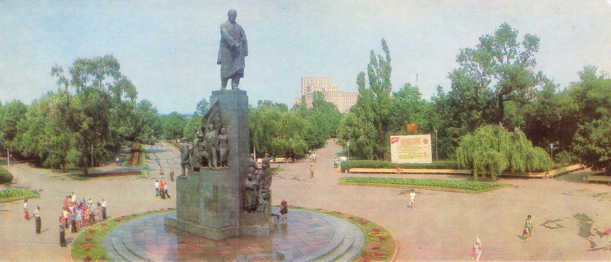 Kharkov - Pamyatnik Shevchenko_resize