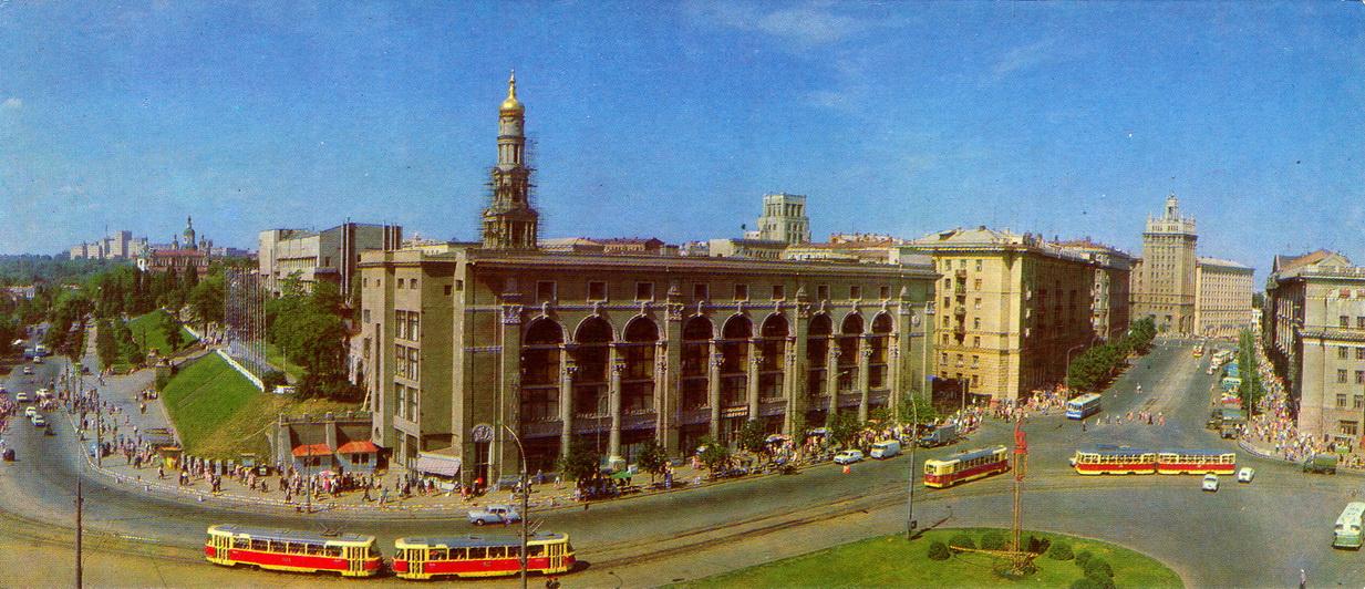 Kharkov - Ploschad Rozy Luksemburg_resize