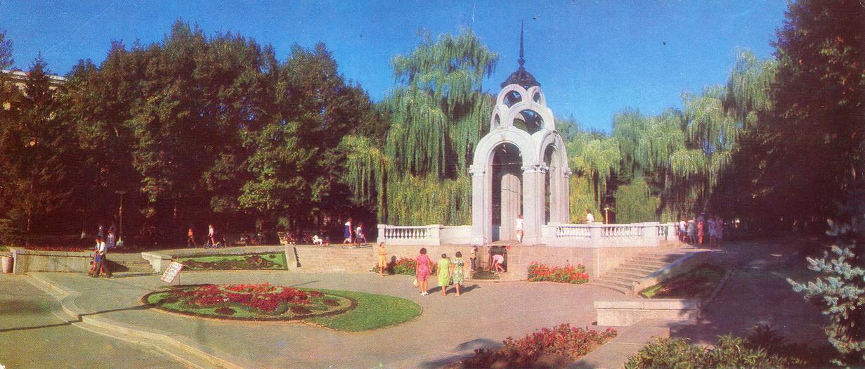 Kharkov - Skver Pobedy_resize