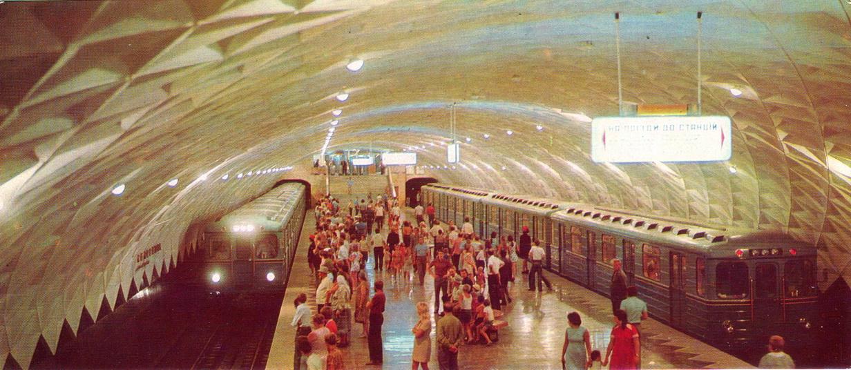 Kharkov - Stantsiya metro Sportivnaya_resize