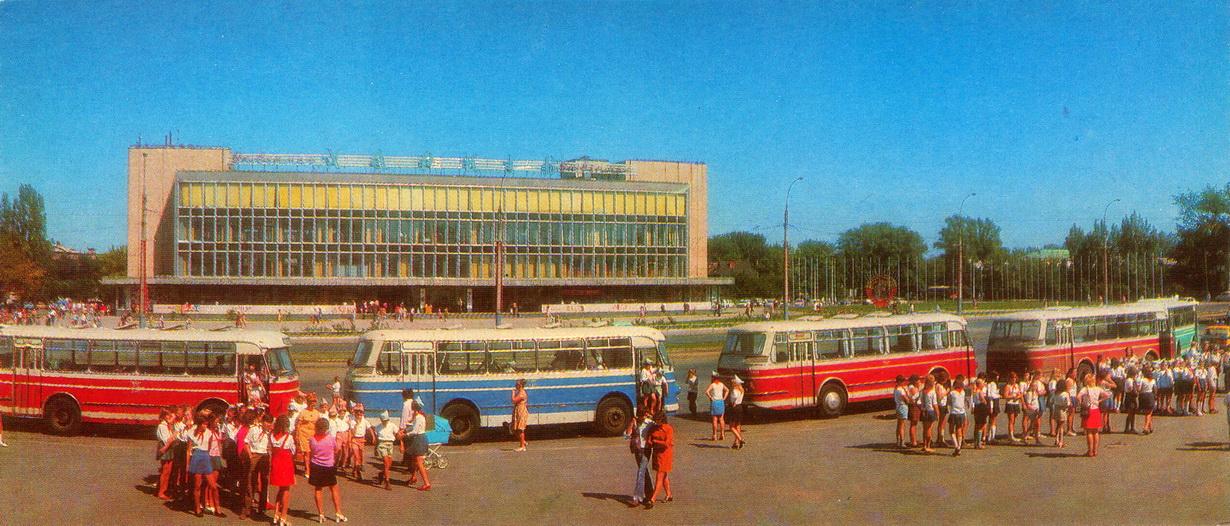 Kharkov - Univermag Kharkov_resize