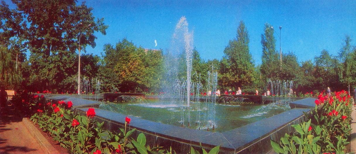 Kharkov - V parke imeni Shevchenko_resize