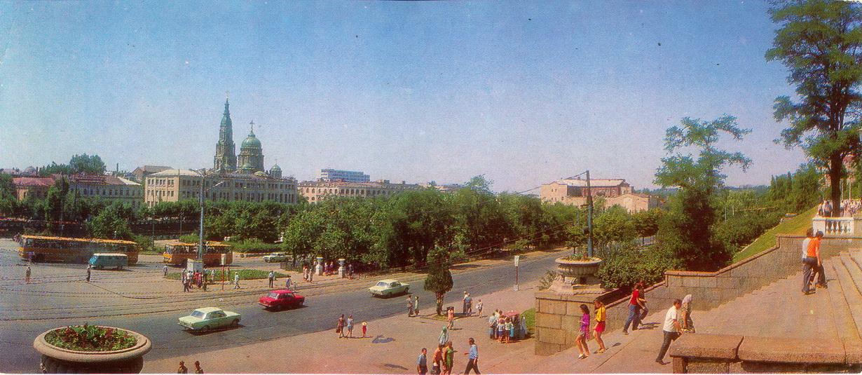 Kharkov - Vid s Univesitetskoy gorki_resize