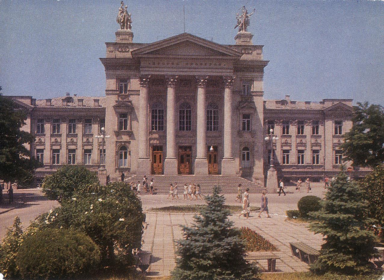 Sevastopol - Dvorets pionerov_resize