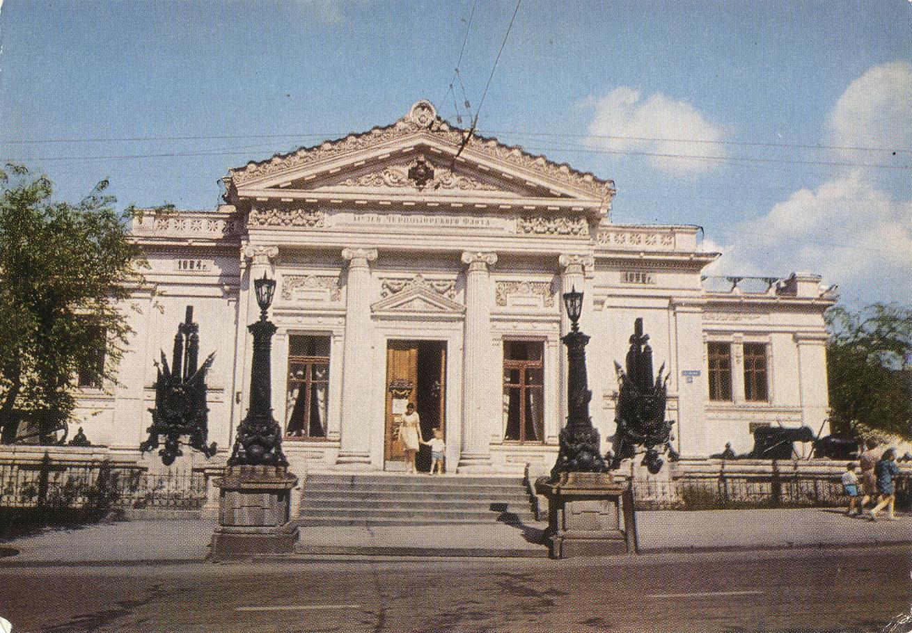 Sevastopol - Musey Flota_resize