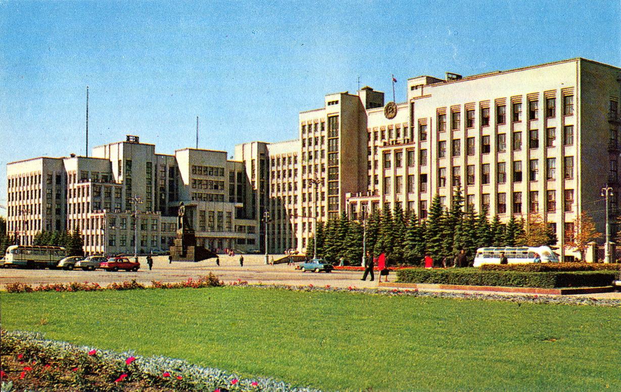 Minsk - Dom pravitelstva_resize