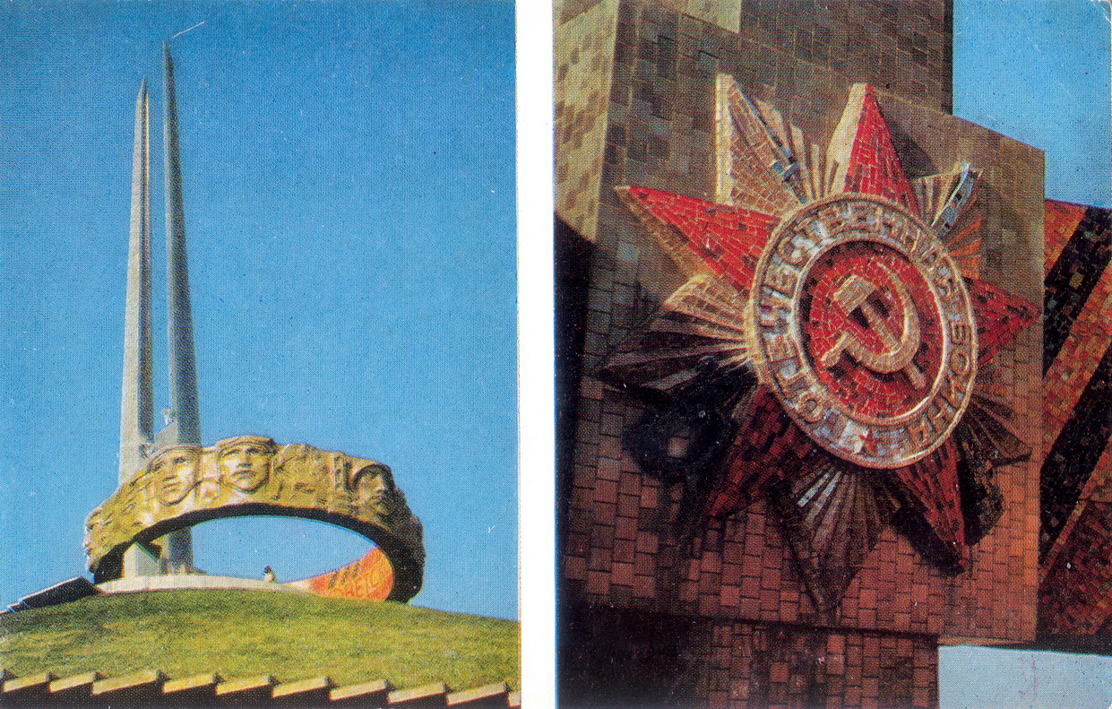 Minsk - Kurgan Slavy_resize