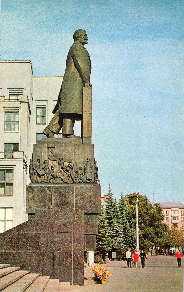 Minsk - Pamyatnik Leninu_resize