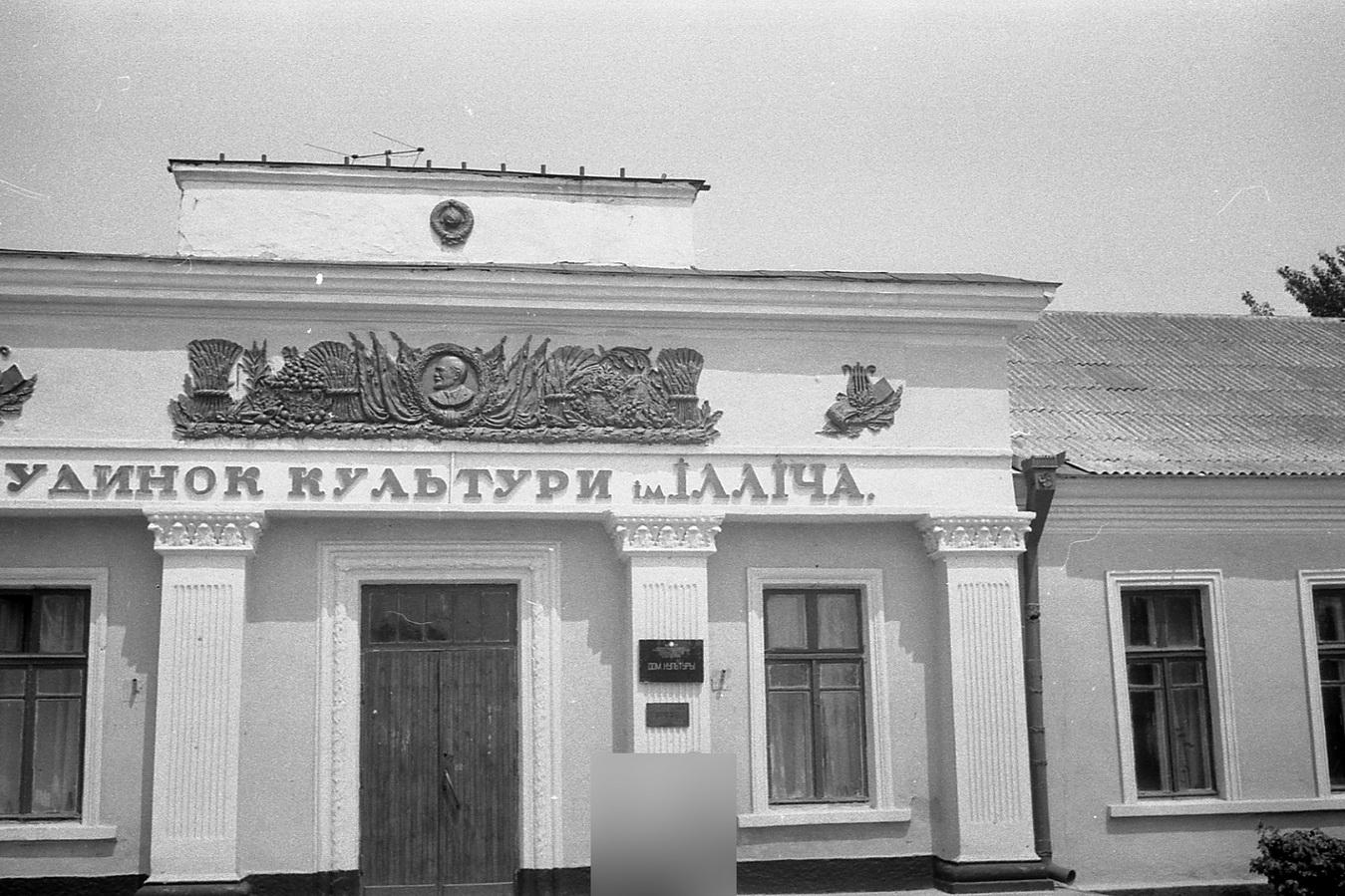Skadovsk - Dom kultury_resize