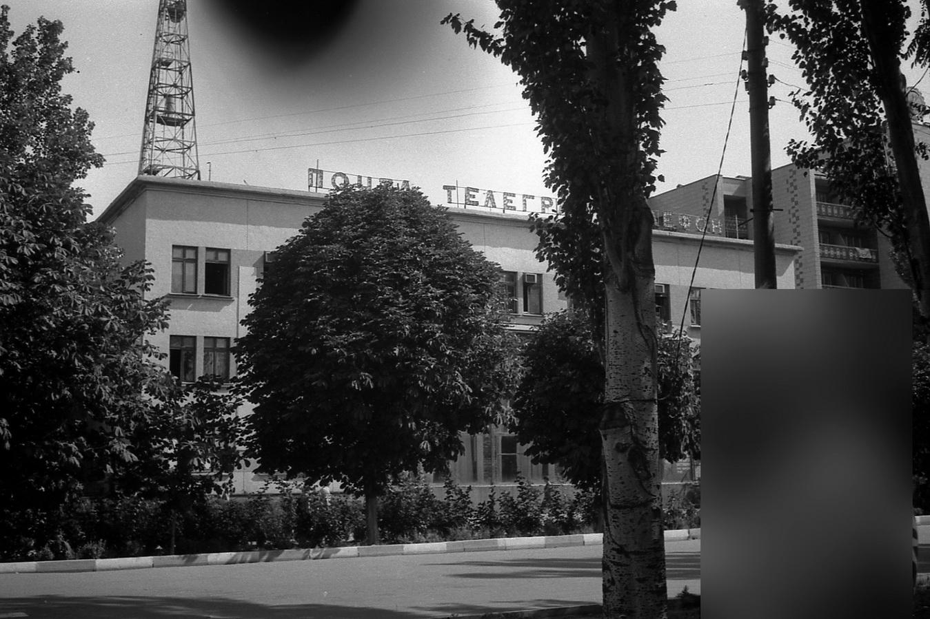 Skadovsk - Pochta_resize