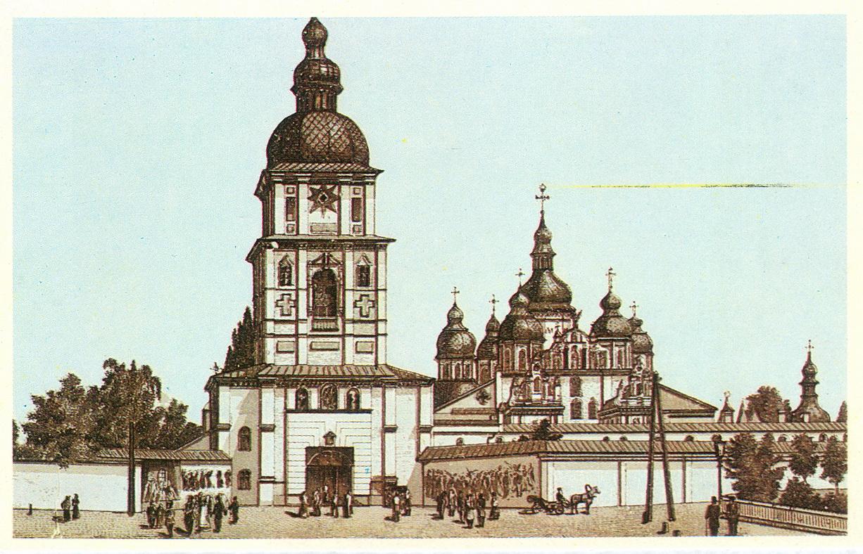 OldKiev - Mihaylovskiy monastyr2_resize