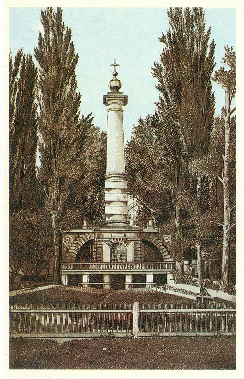 OldKiev - Pamyatnik Magdeburgskomu pravu_resize