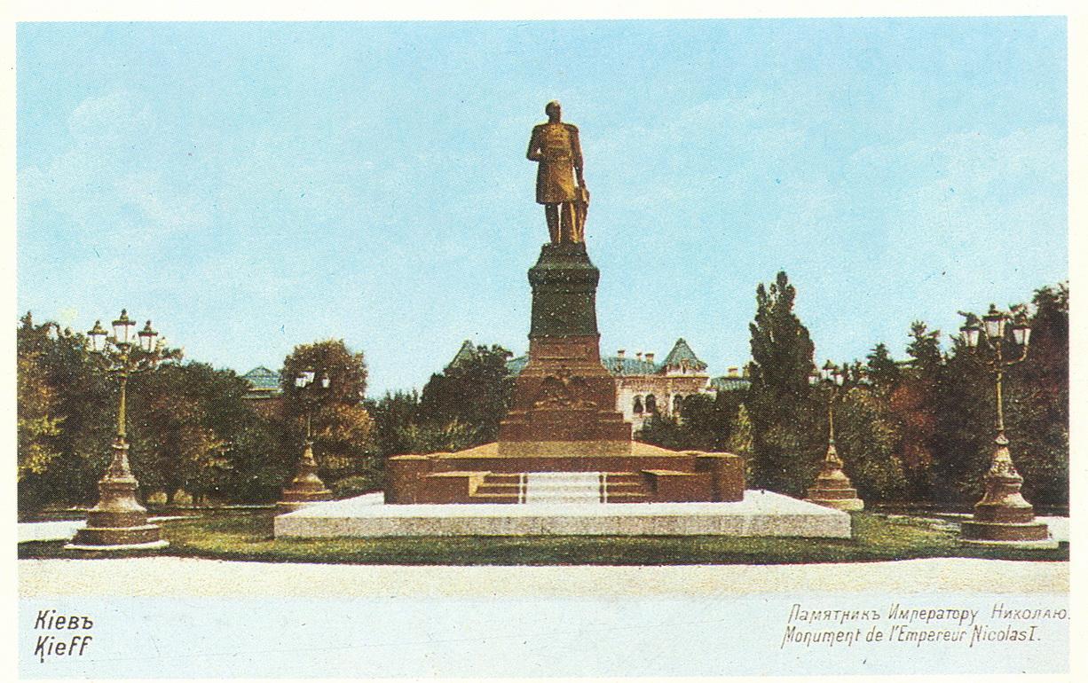 OldKiev - Pamyatnik Nikolayu I_resize