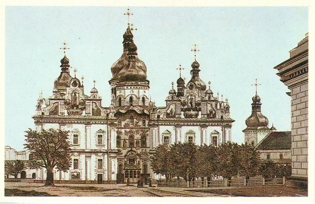 OldKiev - Uspenskiy sobor_resize