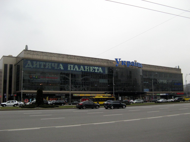 ukraina-01