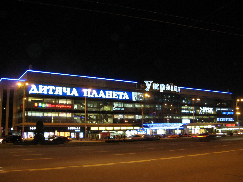 ukraina-02