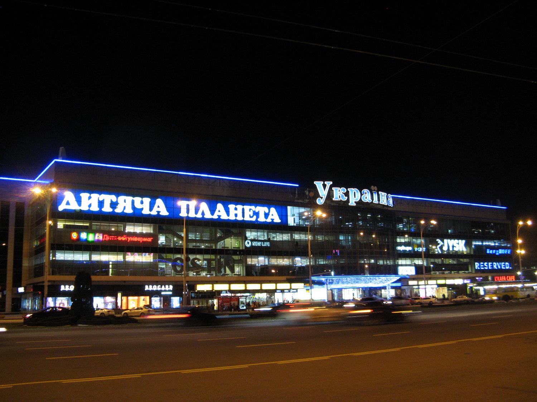 ukraina-03