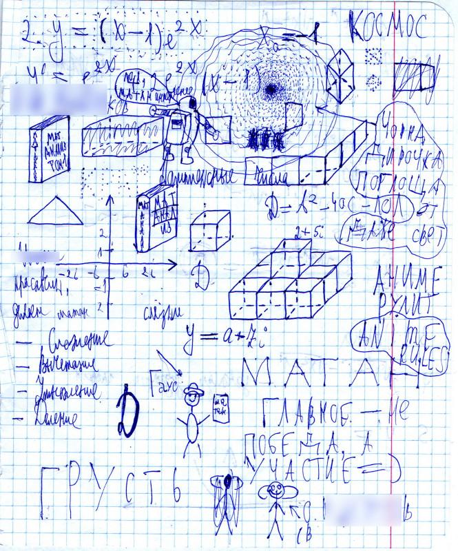 exam_chernovik.jpg