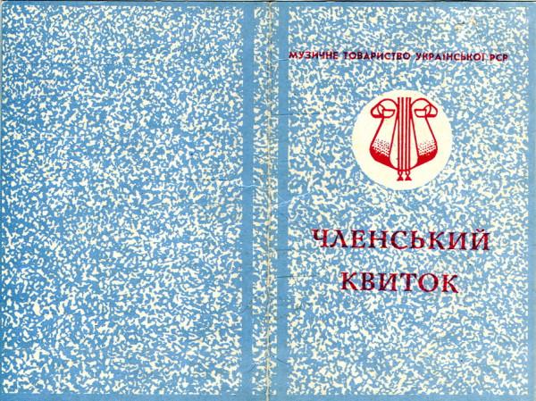 bilet_muztov_01_resize.jpg