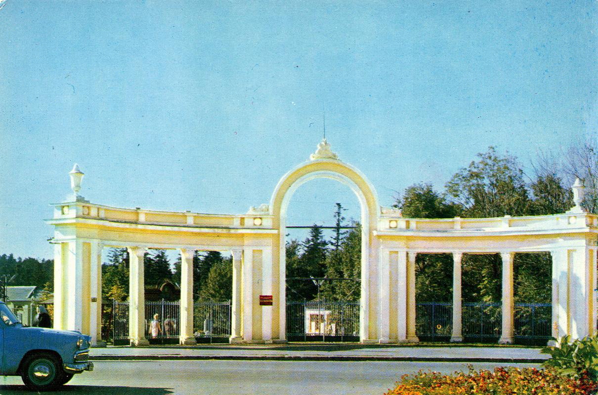 Truskavets - Tsentralniy vhod v sanatoriy Gorka.jpg