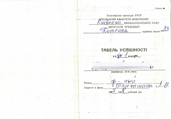 muzshkola_l1-01_resize.jpg