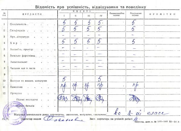 muzshkola_l1-02_resize.jpg