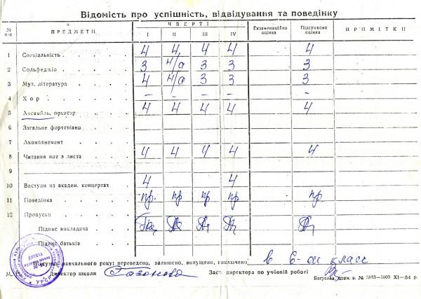 muzshkola_v5-02_resize.jpg
