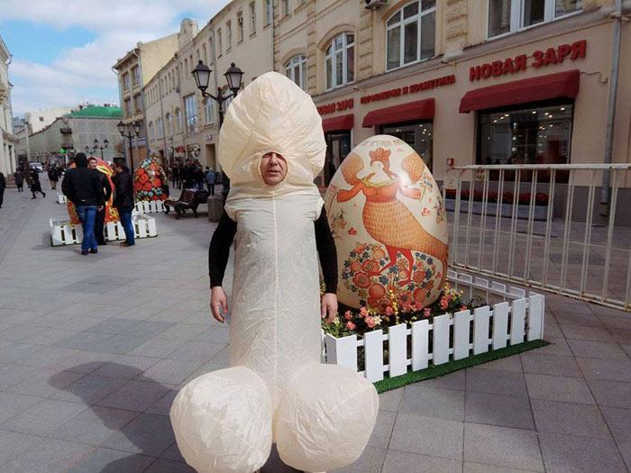 Пенис и яйца геев