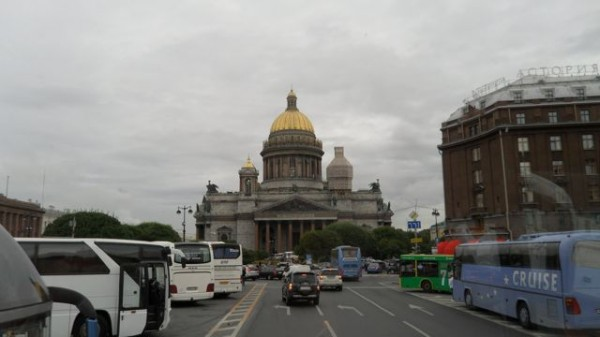 st isaacs dome