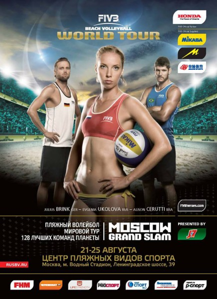 moscow-grand-slam-beach-volley-lifestrength (3)