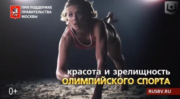 moscow-grand-slam-beach-volley-lifestrength (1)