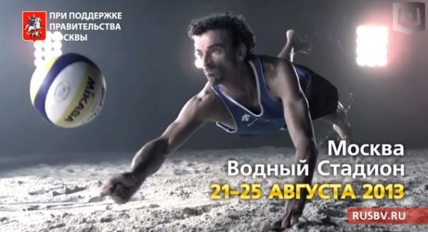 moscow-grand-slam-beach-volley-lifestrength (2)