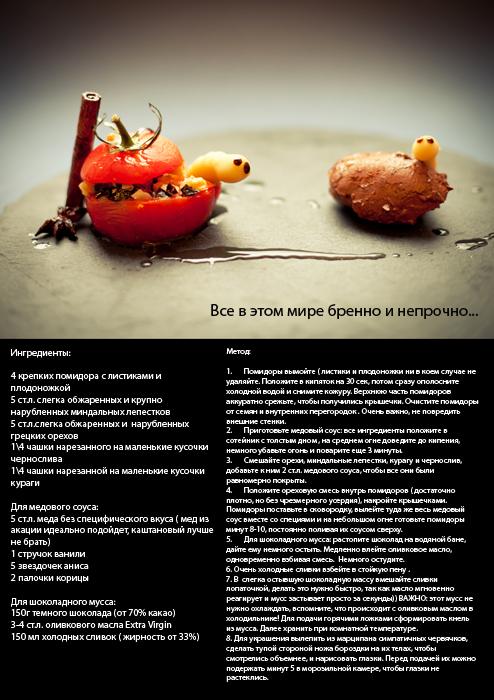 IMG_8973-4_recipe_card_sm