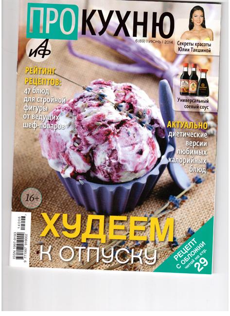 обложка1 001_sm