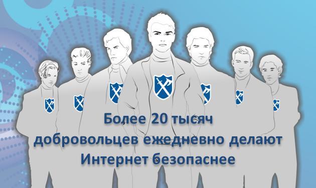 Лига2