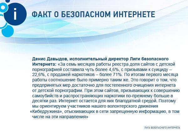 FB_facts_liga_1 copy